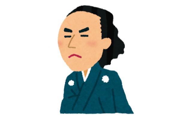坂本龍馬,歴史