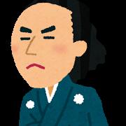坂本龍馬の歴史